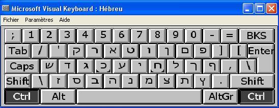 clavier hebreu