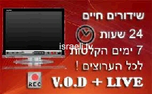 israeli tv